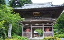 坂東札所17番満願寺
