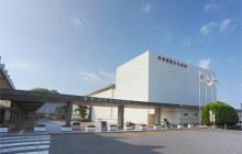 成田国際文化会館