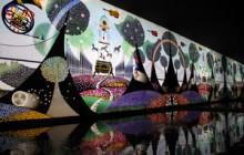 昇仙峡影絵美術館